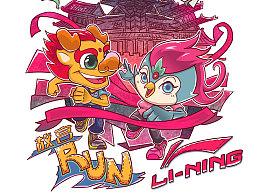 故宫run