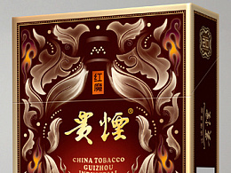 贵烟(金三峡)