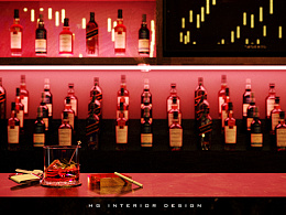 Red RooM BAR