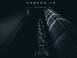 上海三巨头