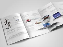 2013工银租赁年报 | 2013 ICBC ANNUAL REPORT