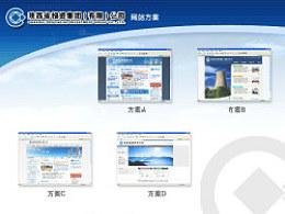 05年旧作-陕西省投资集团(有限)公司项目