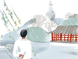 《我是扬州人》朱自清散文集配图