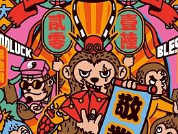 花果山传媒新年年画