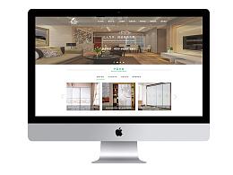 家具类企业官网设计