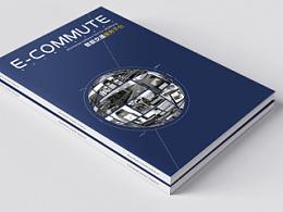 企业形象画册设计===本易品牌机构
