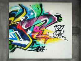 涂鸦艺术设计