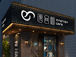 MEET I-CAFE ①