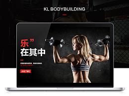 【练习】健身官网、健身首页设计灬