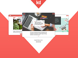 kuderlabs酷德实验室主页设计