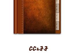 UI/一个笔记本