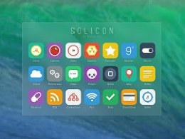 SOLICON - AN ICONSET WITH SOLID COLOR