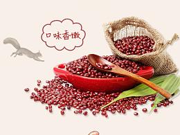 详情设计-红豆产品