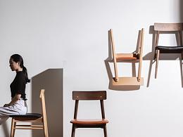 Pi系列餐椅/皮革实木