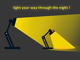 Light your way through the night