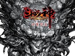 末那造型大奖丨《斗战神•鬼神誌(西游篇)--造型大奖》获奖作品欣赏