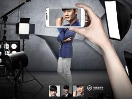 Samsung Kzoom(三星Kzoom跨平台体验网站)