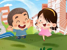 新加坡教育部商稿-动画儿歌《家》