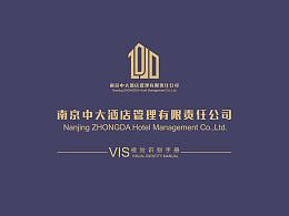 南京中大酒店VI设计