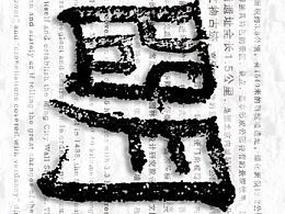 明城墙/老北京、老城墙、城砖