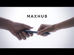 MAXHUB发布会 - 书写篇