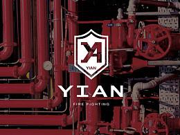 逸安消防—品牌重塑设计方案