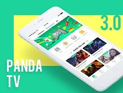 熊猫直播3.0 改版设计