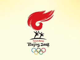 《北京2008年奥运会火炬接力》实寄封