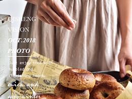 七笙美食摄影——面包烘焙