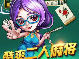 棋牌游戏 手机端宣传banner图
