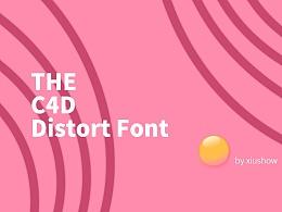 C4D扭曲字体练习
