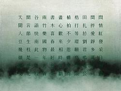 「谷雨体」 商业标准字体设计 by 叶亮挺