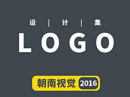 LOGO设计-2016朝南视觉