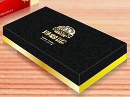 礼盒包装盒,有原创,有借鉴,求提升。