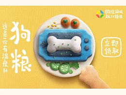 微信游戏双十一温情h5-粘土动画
