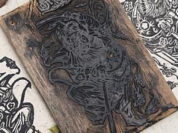 【御】钟馗木版手造本