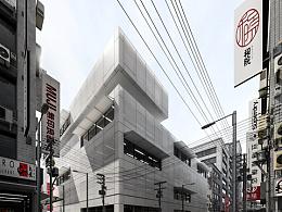 Office in Osaka | CGI