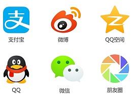 支付宝、微博、QQ、QQ空间、微信、朋友圈等Sketch矢量图标