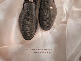 2015新一年的男鞋广告