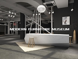 现代家居博物馆