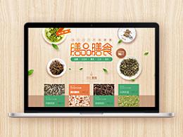 茶叶系列-膳品膳食