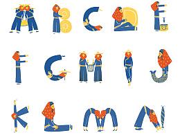 惠安女26个字母墙面涂鸦