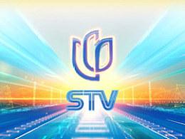 STV ID FLUX
