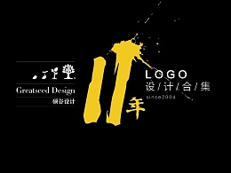 硕谷品牌设计11年--LOGO字体作品合集-教育、科技、工业、医疗、金融、农产品、物流、药业、电商