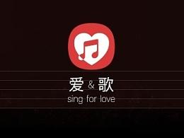 """新作练习-音乐APP""""爱&歌"""""""