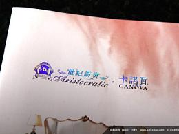 深圳百色品牌的作品,法式小宫廷家具
