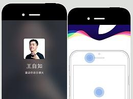 一分钟让你看懂iPhone6s,内含3D Touch体验!