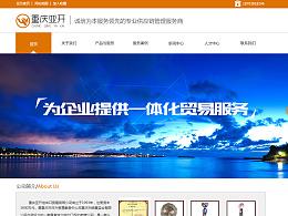 亚开企业网站