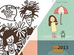 #1314爱设计#我是热爱插画的平面设计师,我要把插画进行到底!