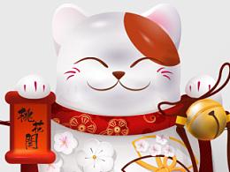 樱花猫原创练习